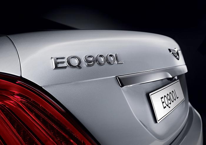 EQ900 리무진
