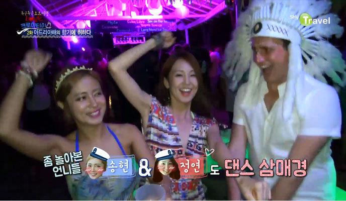 좀 놀아본 언니들 송현&정연도 댄스 삼매경