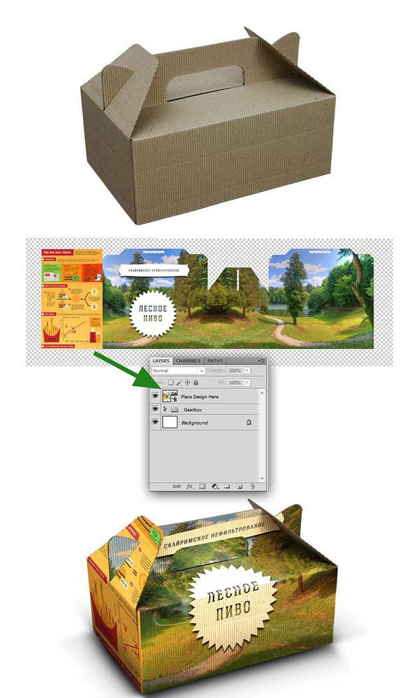 유리 주스병 포장 박스 목업 PSD - Free PSD Package Box Mockup