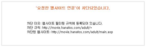 V3 플레티넘 인터넷 사이트 접속 차단