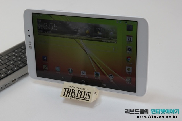 LG G패드 8.3 거치대