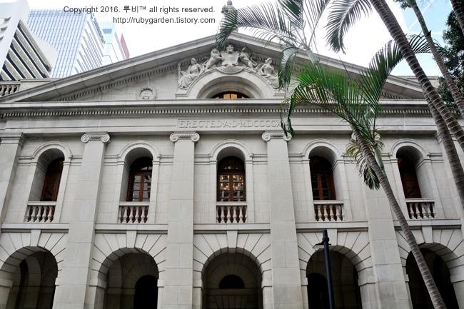 홍콩 여행 / 홍콩 센트럴의 소공원 황후상광장과 HSBC은행 사자상 (Statue Square, HSBC Bank)