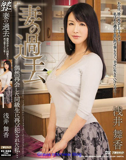 watch8x jav