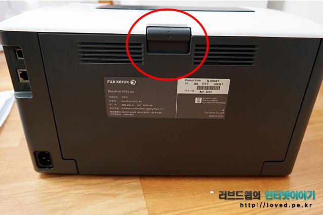 후지제록스 프린터스 P255 dw, 용지 걸림 문제 해결, 레이저 프린터