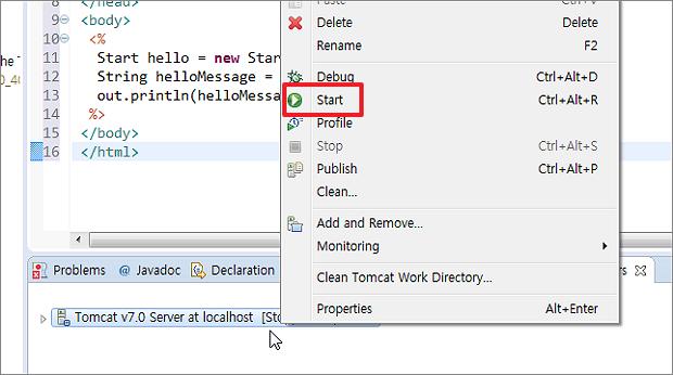 이클립스 Java Project 를 Dynamic Web Project 로 변환해서 실행하는 방법 2부