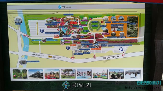 곡성 기차마을, 장미공원, 입장료