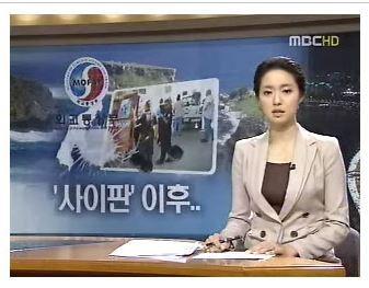 사이판_방송보도