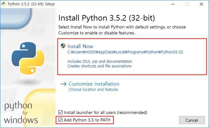 파이썬 Python 프로그래밍 시작하기 파이썬 설치 실행