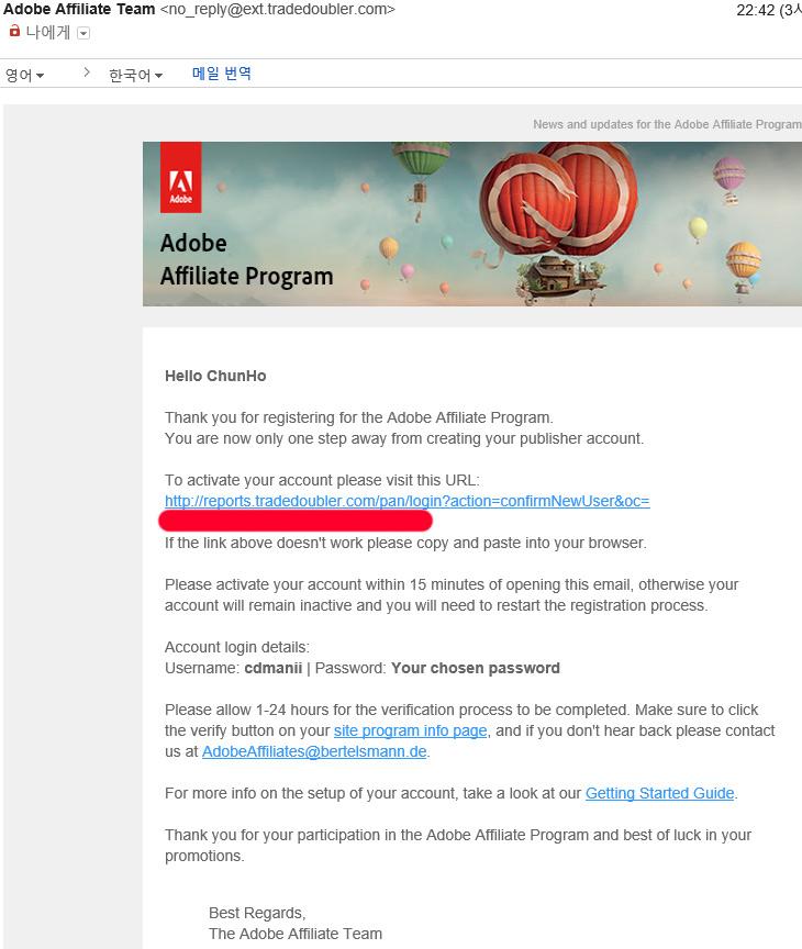 어도비 제휴 프로그램, Adobe 파트너 , 광고 수익,IT,IT 인터넷,Adobe 프로그램을 안쓰는 분은 적을겁니다. 관련 정보를 교류하며 수익 얻어봅시다. 어도비 제휴 프로그램 Adobe 파트너 되어서 광고 수익을 얻을 수 있는데요. 공식적이고 안전한 시스템이므로 소개를 해봅니다. 저 역시도 관련 프로그램을 많이 사용하는데요. 어도비 제휴 프로그램을 통해서 배너를 노출하고 관련 정보도 같이 제공을 하면 사용자가 가입을 하면 수익을 발생할 수 있습니다. 생각보다 사용하려는 분들이 많기 때문에 꽤 괜찮았습니다.