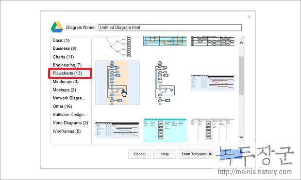 프로그램 플로우차트, UML , 데이터베이스 테이블 설계를 할 수 있는 사이트