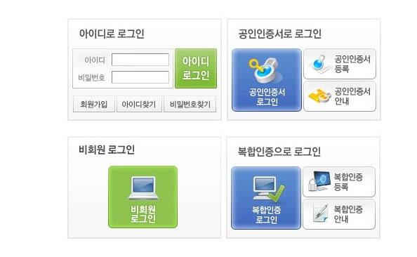 주민등록증 분실신고 인터넷 온라인 신청 방법