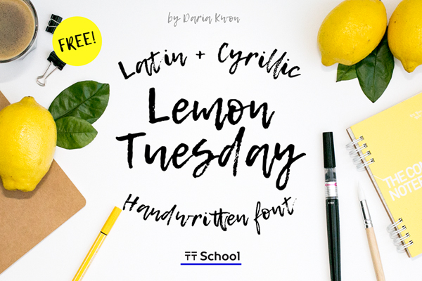 Lemon Tuesday– Free Brush Font