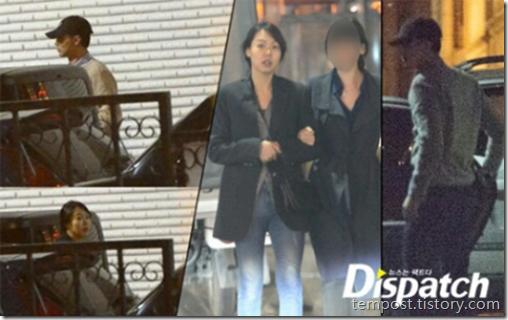 Dispatch korea dating luhan and kris 1