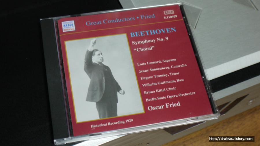 베토벤 교향곡 음반열전 #6 - 교향곡 제9번 '합창' : 프리트 (Naxos, 1929)