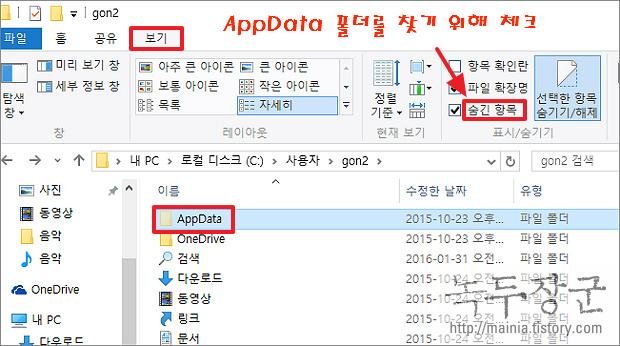 윈도우10 스티커 메모 재사용을 위해 백업하는 방법