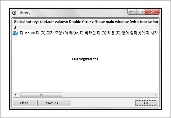 Qtranslate 영어번역기_06