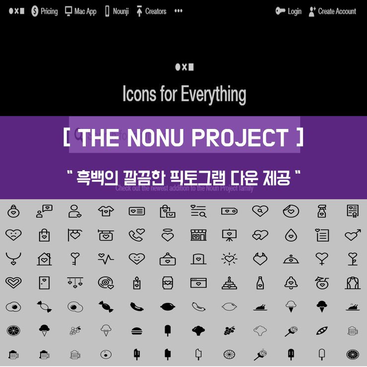 THE NONU PROJECT