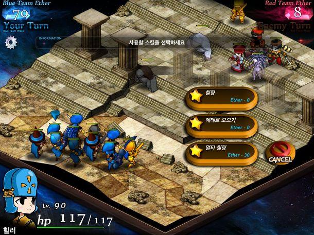 Rebirth of Fortune 2  아이폰 아이패드srpg 추천 게임