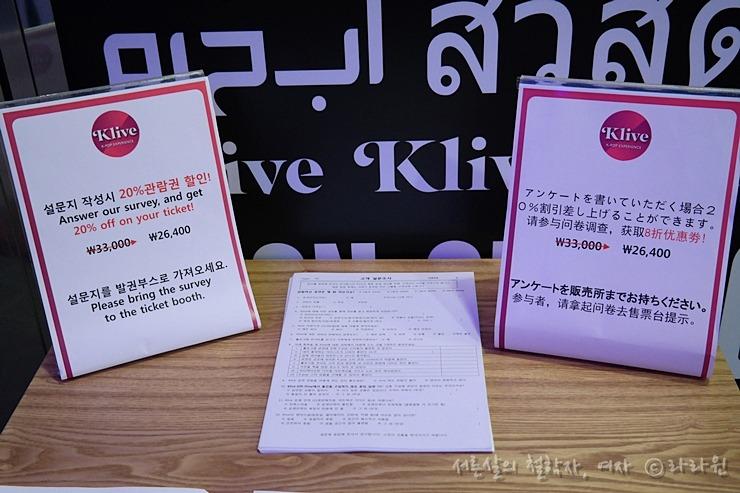 kpop 홀로그램 콘서트 티켓 가격,