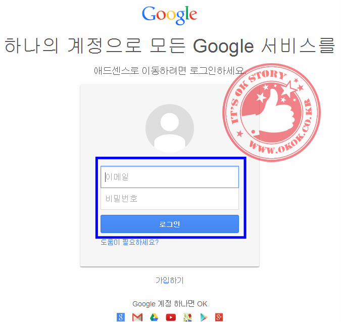 구글애드센스 핀(PIN) 번호 수령 및 적용