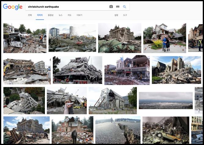 크라이스트처치 지진