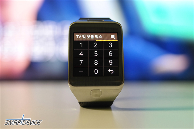 Watchon, 기어2, 기어리모컨, 삼성기어2, 와치온리모컨, 갤럭시S5, 스마트폰 리모컨