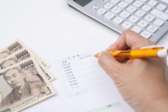 일본의 자녀 교육비 사정, 1명당 1억원?