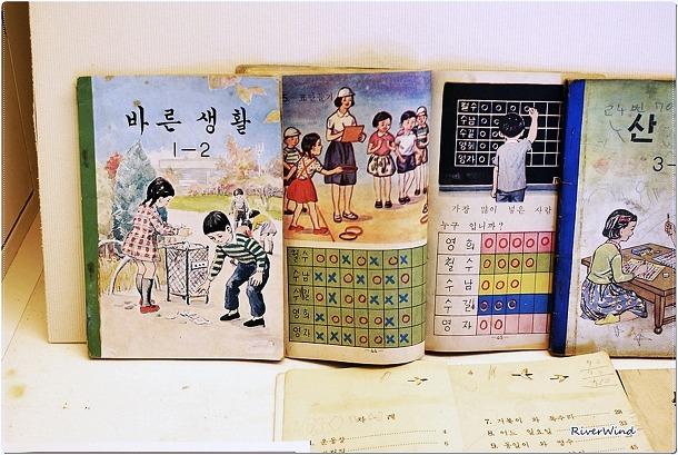 옛날(오래된) 교과서를 봅니다.::OmnisLog