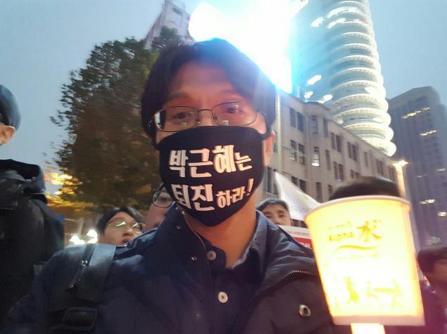 2016년 11월 19일, 제4차 민중총궐기