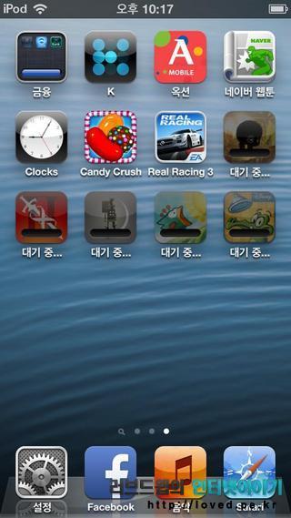 애플 앱스토어, 유료 어플, 무료 어플, 오늘만 무료, 아이폰 어플 무료, 아이패드 어플