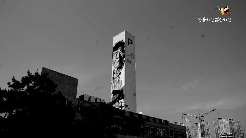 민락회타운 주차타워의 헨드릭 바이키르히의 거대한 그래피티