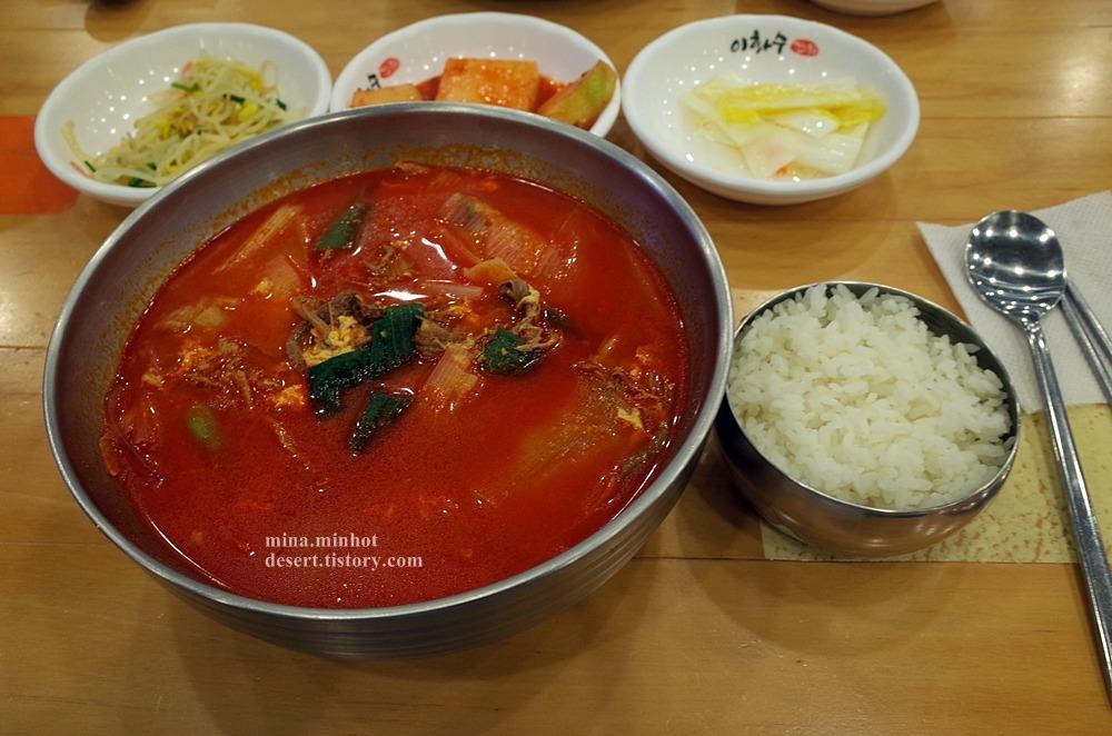 얼큰한 이화수 전통육개장 (천안두정점/ 천안맛집 / 천안두정동맛집)