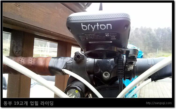 라이더60 배터리 충전하려고 보조 배터리 연결함~!