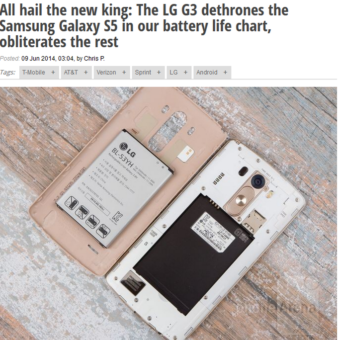 LG G3 배터리 시간, LG G3 배터리 사용시간, 갤럭시S5 배터리 시간, 갤럭시S5 배터리 사용 시간
