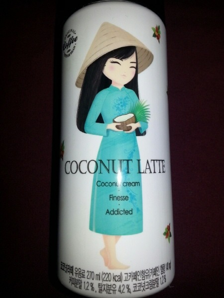 GS25 코코넛 라떼 커피