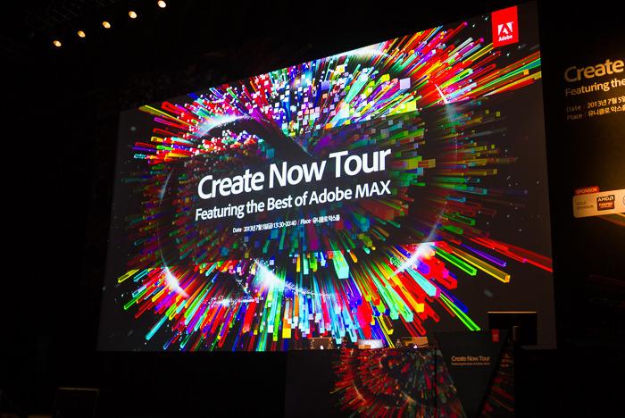 Create Now Tour - 어도비 컨퍼런스에 다녀오다