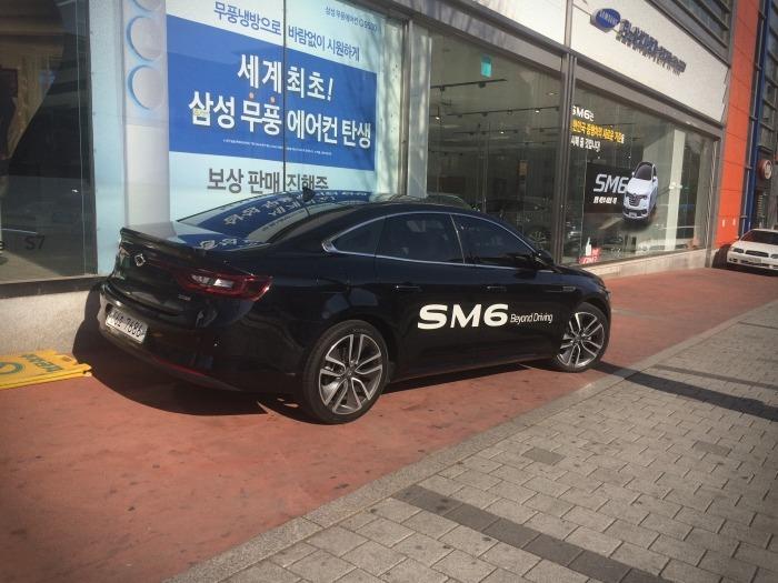 SM6, SM6 가격