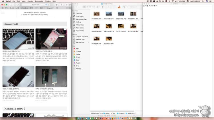 macOS, osx, 마그넷, magnet, 스플릿, split, 앱, 어플