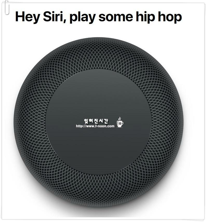 애플 키노트 홈팟 공개