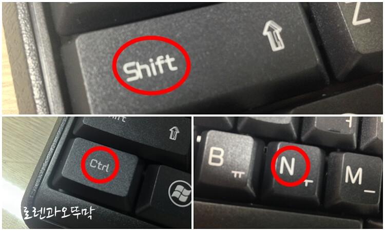 윈도우 단축키 '6가지' 알아두면 쓸모 있다9