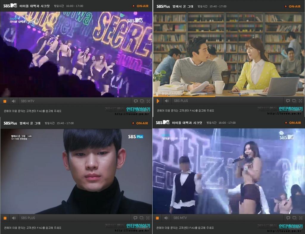 SBS 실시간 TV 화질