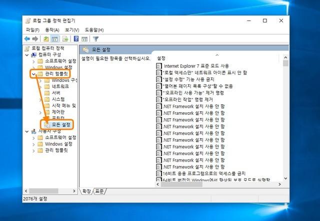 윈도우10 잠금화면, 로그인 화면