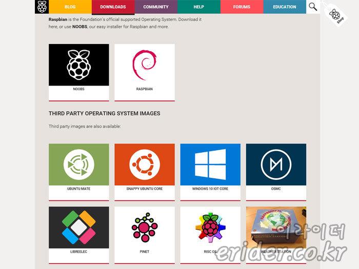 라즈베리파이 3(raspberry pi 3) 라즈비안(RASPBIAN) OS 설치