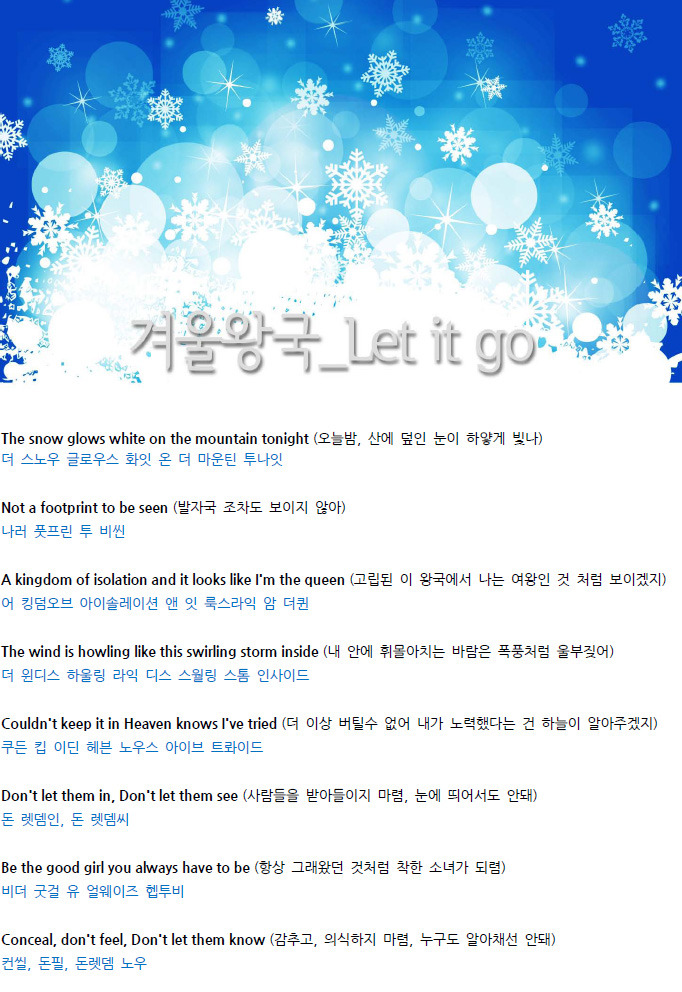 Loves An Open Door Lyrics Frozen World Lyrics Android