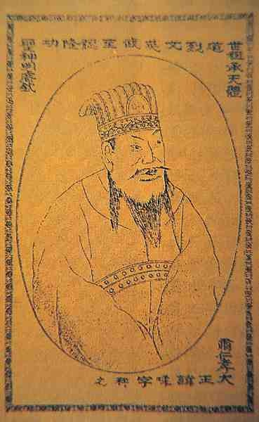 조선 세조