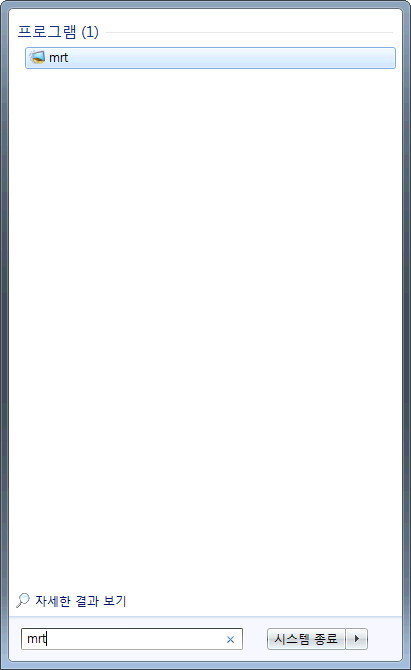윈도우7 악성 소프트웨어 제거 도구 명령어