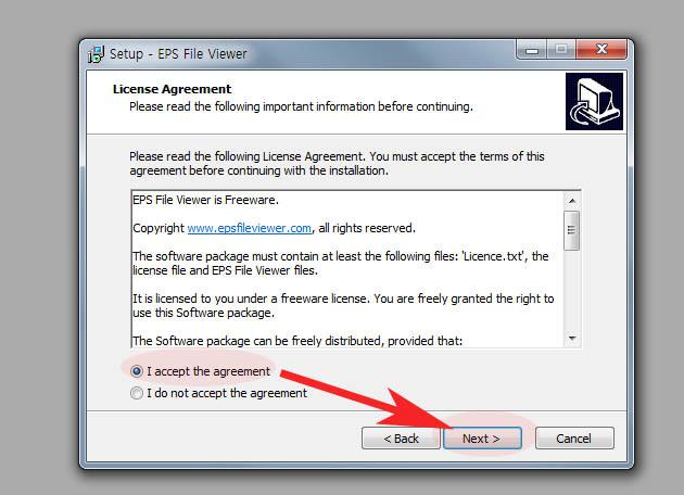 eps 파일 열기 뷰어 사용 방법