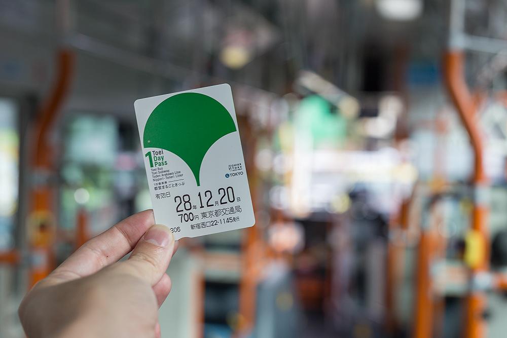 도에이 마루고토 티켓으로 둘러본 도쿄, 도쿄 추천 일정, 도쿄 프리 패스