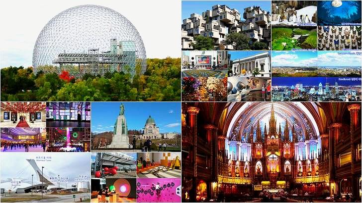몬트리올 여행 관광 명소입니다