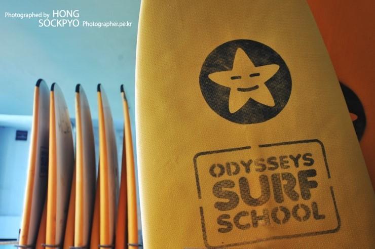 오딧세이 서핑 스쿨